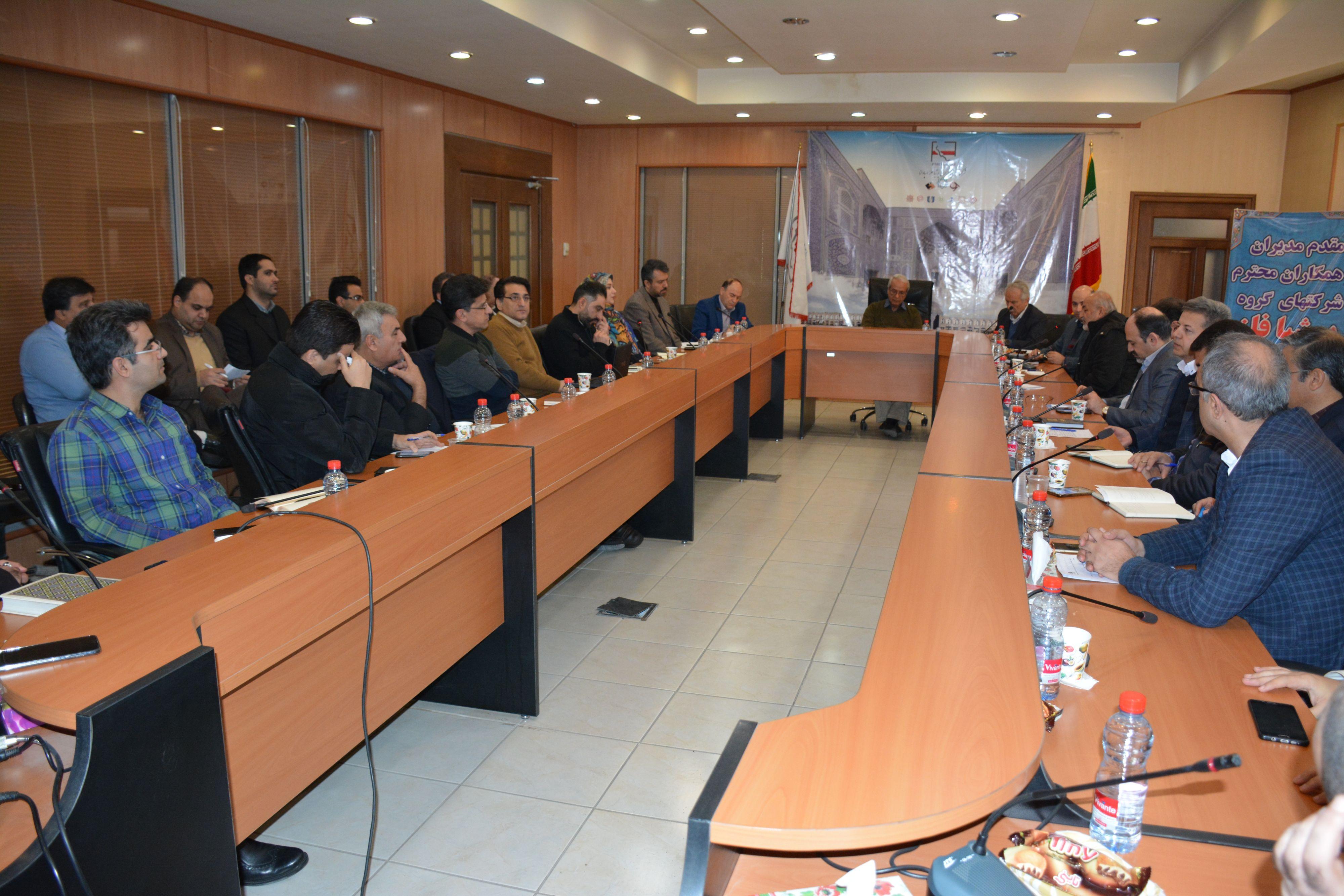 بیست و چهارمین جلسه شورای راهبردی شرکت سرمایه گذاری پرشیا فلز اسپادانا