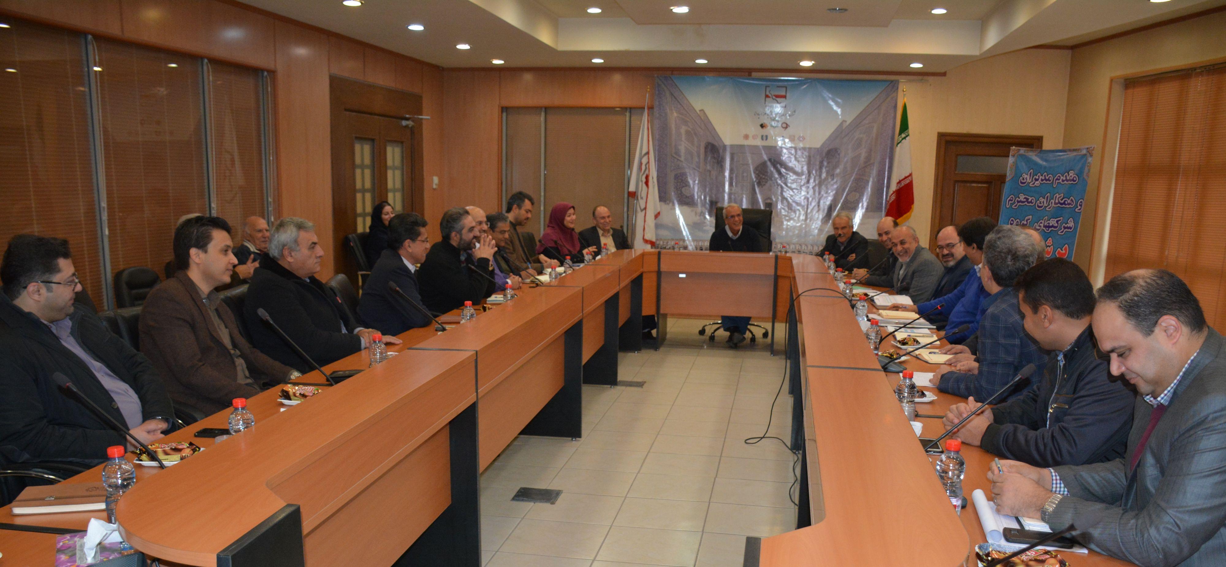 برگزاری بیست و سومین  جلسه شورای راهبردی شرکت سرمایه گذاری پرشیا فلز